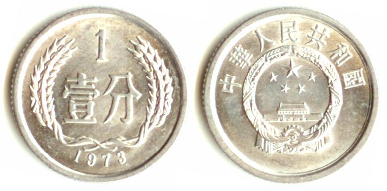 "china coin belonging A sense of belonging or not belonging can emerge from the connections made with people, places, groups, communities and the larger world how does this apply to ""the china coin."