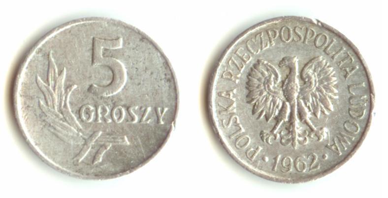 Когда чеканились 5 грошей с отвестием сколько стоит 10 копiйок 2004 года украина