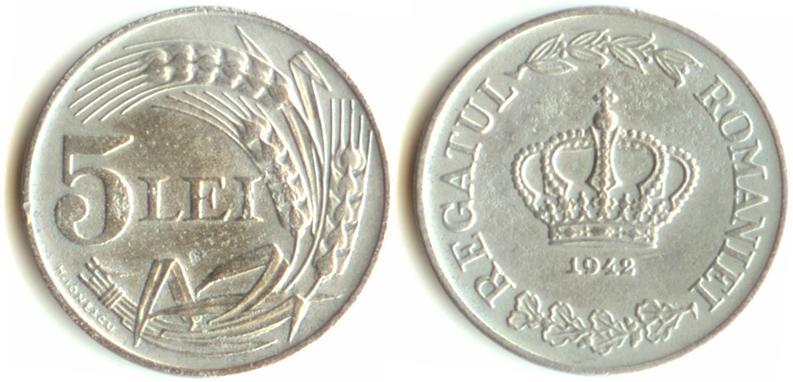 Румынские монеты нелли и патраш